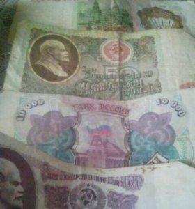 Продам старинные деньги