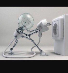 Электрик. Электромонтаж качественно