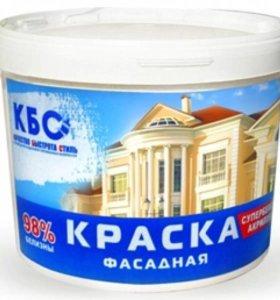 Краска фасадная СТАНДАРТ 14 кг
