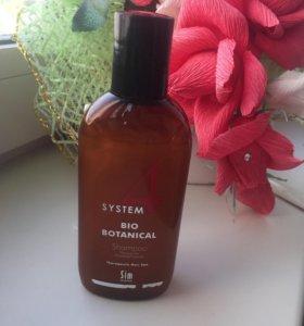 System 4 bio botanical shampoo