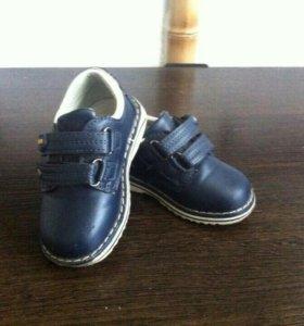 Туфли для мальчика, р-р 21