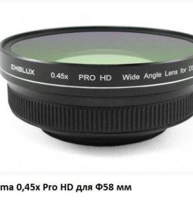 Оптическая насадка широкоугольная Flama 0,45x
