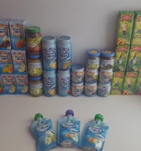 Детское питание 36шт