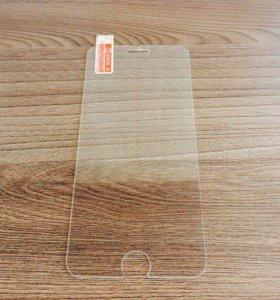 Переднее защитное стекло для iPhone 6/6s/7