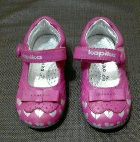 Туфли «Капика»