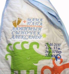 Спальный мешок с метрикой от 0 до 6 месяцев- НОВЫЙ