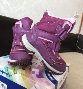 Мембранные ботиночки фирмы kotofey