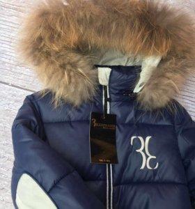 Зимний Куртки и Комбенизоны