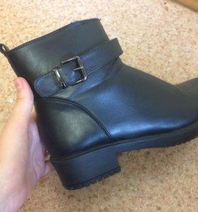 Ботинки зимние или полусапожки