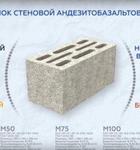 Строительный блок (шлакоблок)
