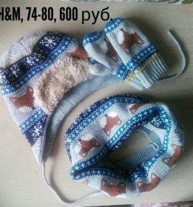 Комплект H&M, 74-80
