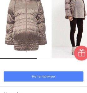 Куртка тёплая для беременных
