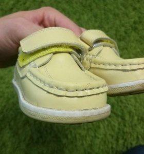 Ботинки Barkito