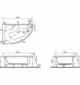 Новая Акриловая ванна Vitra Nysa 150x100 L 5079000