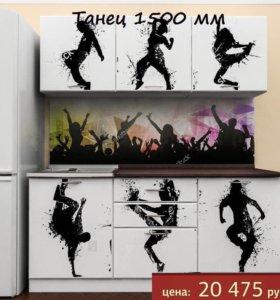 "Серийная кухня. ""Танец"" 1500мм"