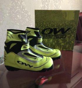 Ботинки лыжные 37р (бег - конёк)