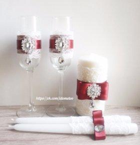 Семейный очаг+свадебные бокалы