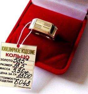 Золотая печатка 585 пр. 3.36 грамма