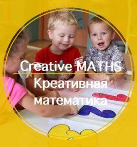 Creative maths в Академии талантов!
