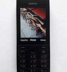 Nokia RM952 (ме:051853)