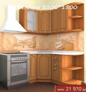"""Серийная кухня. """"Венеция"""" 1100*1500"""