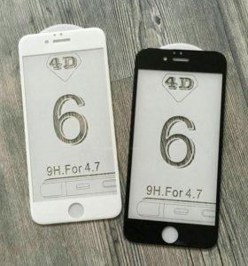 Защитное стекло 4D для iPhone 6 и iPhone 7