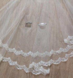 Фата свадебная + подарок