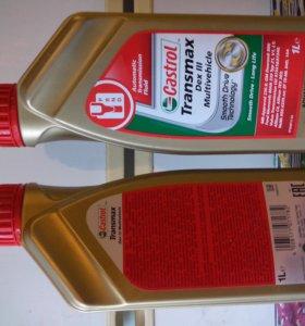 Продам масло Dex 3 Castrol