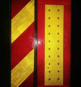 Задний опозновательный знак (таблица)