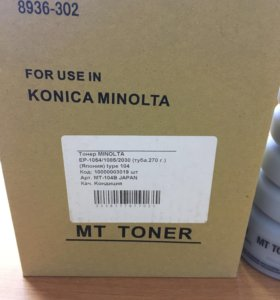 Тонер Konica