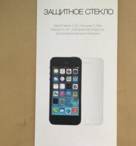 Защитное стекло iPhone 5/5s