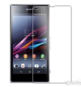 Защитное стекло на Sony Xperia Z1 Compact