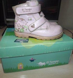 """Кожанные ботинки фирмы """"ElTempo"""""""