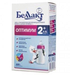 Смесь молочная Беллакт 2+