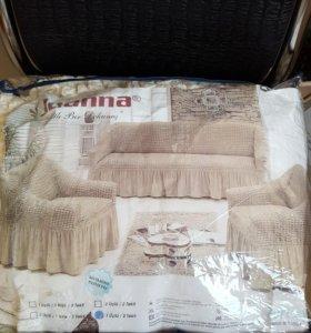 Еврочехол на двухместный диван