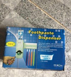 Новый дозатор зубная паста 5 зубных щёток держател