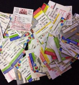 билеты из кинотеатров