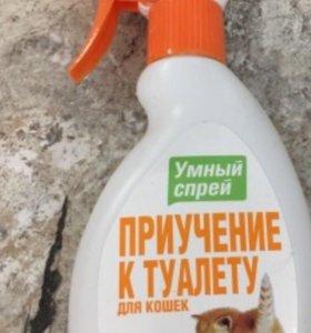 Лоток+лопатка+спрей приучения к туалету