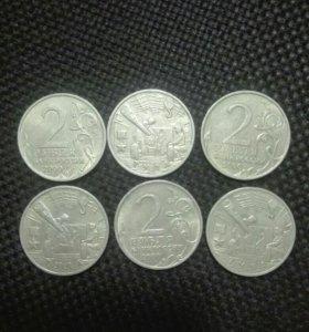 Ммд Тула 2 руб. 2000 год монеты