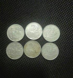 Монета Мурманск 2000 год 2 руб