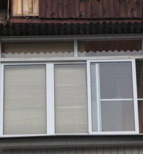 балконная рама
