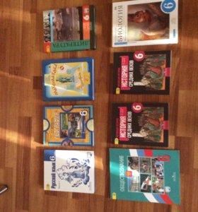 Книги 6 класс