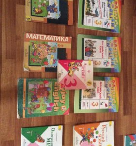 Книги 3 класса ( р/б в подарок )