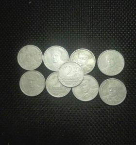 2 руб. 2001 г. Монета Гагарин Спмд