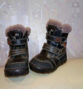 Ботинки зимнии.Фирма сказка