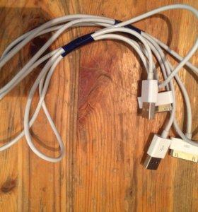 USB провод для IPhone 4s новый