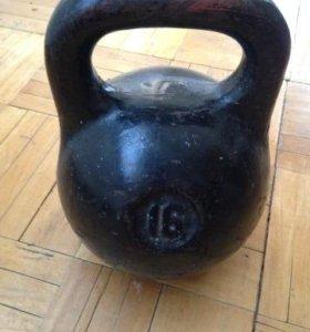 Гири спортивные 16 кг