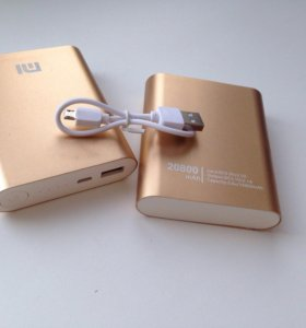 Power bank Xiaomi 20800