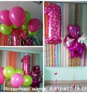 Воздушные и гелиевые шары, товары для праздника
