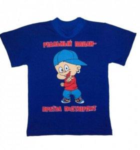 Детские футболки и джемпера